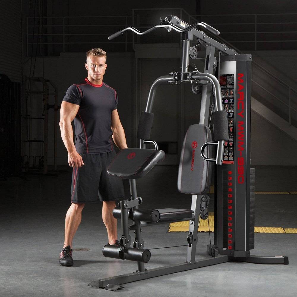 Best 5 Marcy Home Gym Reviews Amp Comparison 2018